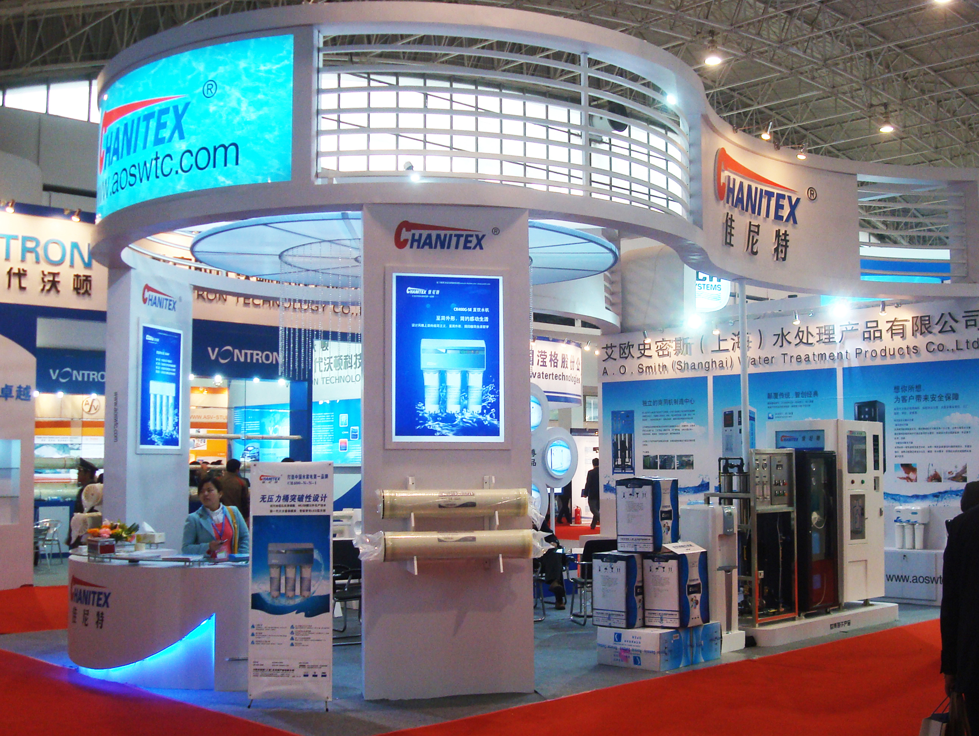 Exhibition Of Membrane And Water Treatment Technology