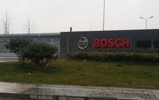博世汽車部件(南京)有限公司